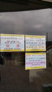1216@亀徳新港待合所