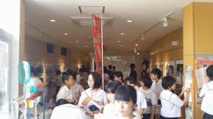 513亀中2