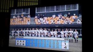 20150718徳高野球部