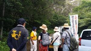 20150809森の探検隊4