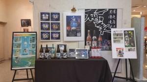20151219焼酎イベント1
