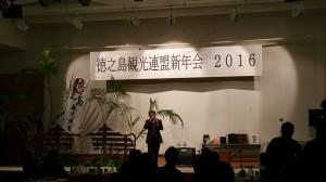 20160122新年会8