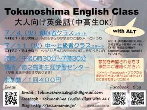 english class開講