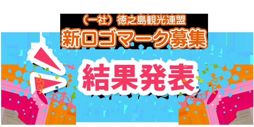 logo-happyo
