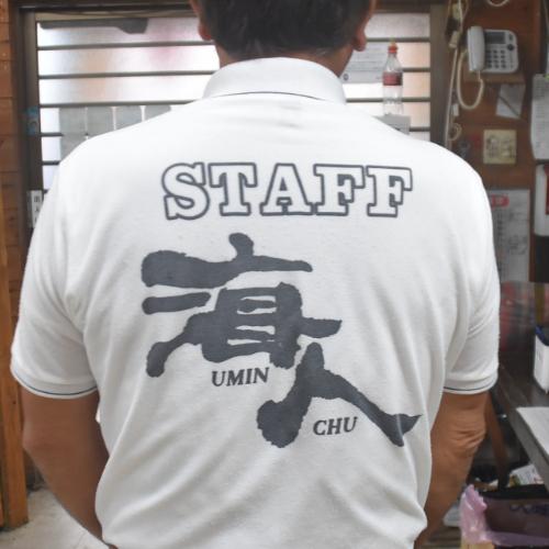 海人logo_2