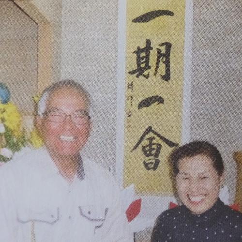 農家民宿・大津川 ご夫妻写真(ロゴ)2
