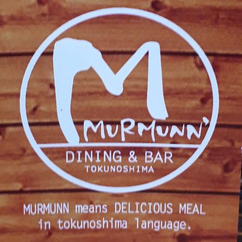 Murmunn'-logo1_2