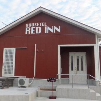 red-inn001.jpg