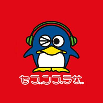 seven-amagi