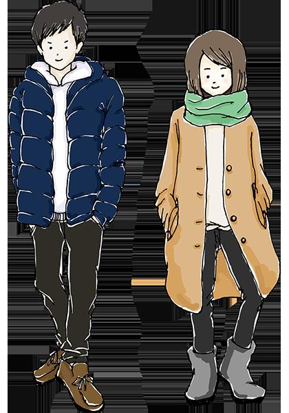12月から2月頃の服装